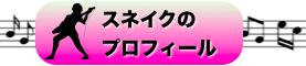 #1681 (タイトルなし)